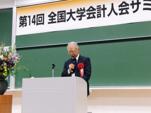 2. 法政大学・増田壽男総長