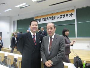 9. 税理士三田会・鈴木会長、公認会計士三田会・山田会長(左から)