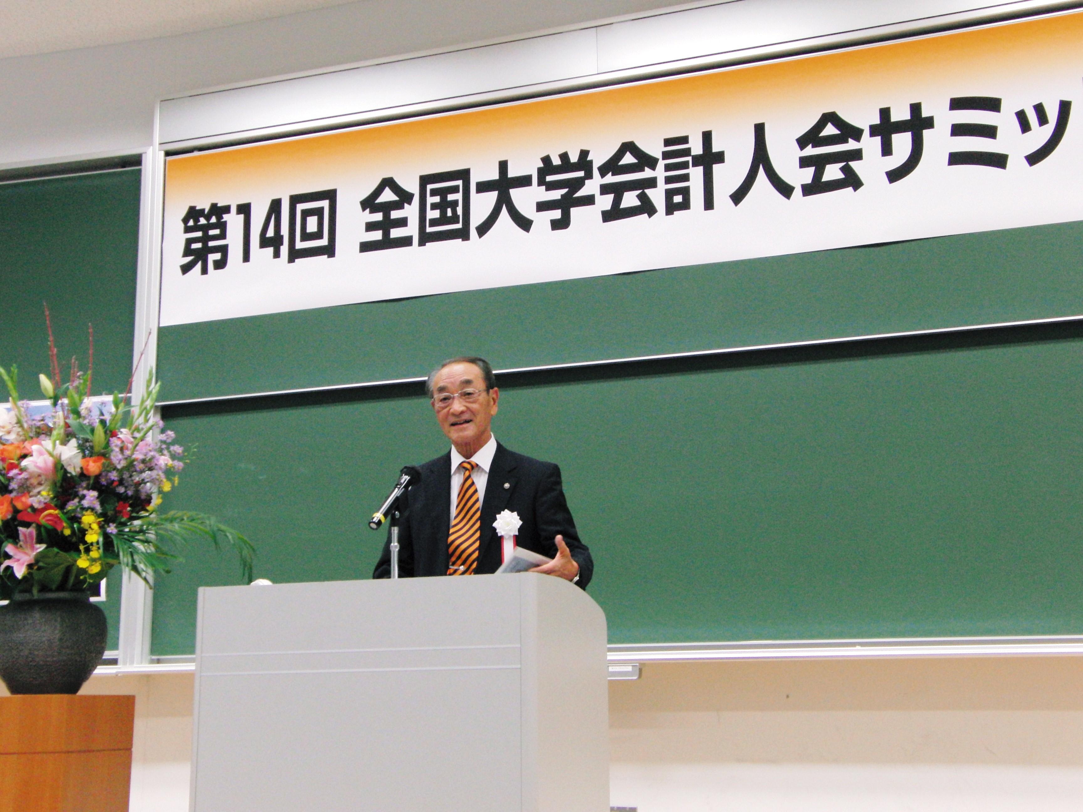 1. 法政会計人会・太宰正俊会長